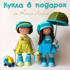 Ksenia Livel's photos