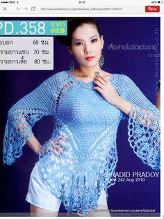 Tunic sleeves hood in light blue woven with crochet Crochet Skirts, Crochet Cardigan, Crochet Clothes, Crochet Ripple, Crochet Lace, Crochet Designs, Crochet Patterns, Blue Weave, Crochet Woman