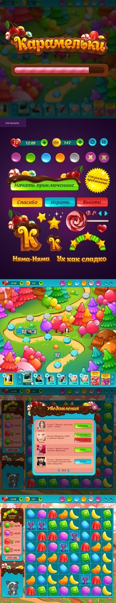 Caramels game by Anna Denisova, via Behance