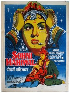 Sohni Mahiwal Movie Posters For Sale, Sale Poster, Film Posters, Vintage Movies, Vintage Posters, Movie Poster Size, Vintage Vignettes, Bollywood Posters, Vintage India