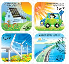 COLLECTORZPEDIA: South Korea Stamps Green Energy