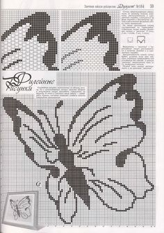 View album on Yandex. Filet Crochet Charts, Crochet Motifs, Crochet Cross, Crochet Diagram, Knitting Charts, Crochet Patterns, Butterfly Cross Stitch, Crochet Butterfly, Cross Stitch Heart