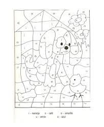 easter agamograph template easter agamograph template children craft 1915
