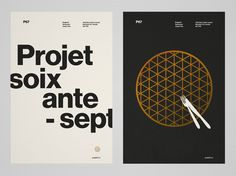 The concept, branding and design for Montreal's Projet 67 take inspiration from the 1967 Internaltional and Universal Exposition (Expo 67). Design by Philippe Cossette / Akufen