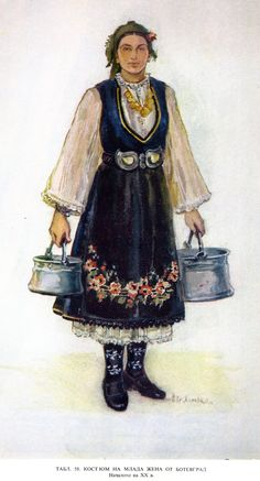 Folk Costume, Costumes, Bulgarian, Macedonia, Drawing People, Folklore, Ethnic, Fashion Dresses, Hipster