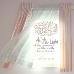 Qur'an an-Nūr (The Light) Allah is The Light of The Heavens and The Earth. Allah Quotes, Quran Quotes, Muslim Quotes, Quran Verses, Religious Quotes, Quran Sayings, Hadith Quotes, Hindi Quotes, Quotations