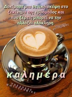 Tableware, Greek, Dinnerware, Tablewares, Dishes, Place Settings, Greece