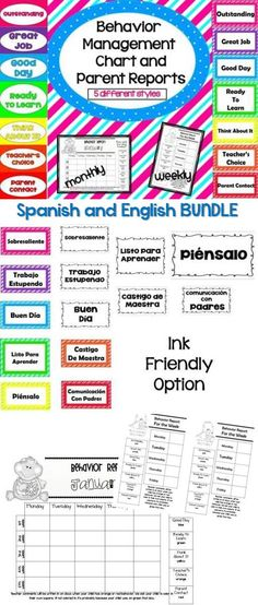 Behavior Management Clip Chart with Parent Reports English and Spanish Bundle  Created by Alma Almazan