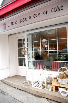 cupcake bakeries | Cupcake Bakery in Seoul: Life is Just a Cup of Cake - Indianapolis ...