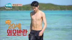 Hot Korean Guys, Cute Korean Boys, Korean Men, Beautiful Boys, Pretty Boys, Body Transformation Men, Won Bin, Cha Eunwoo Astro, Pre Debut