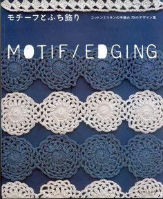 モチーフと縁飾り - naoko fortunato - Picasa Web Album