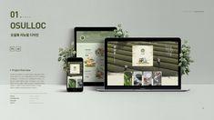 아카데미 정글 포트폴리오 모바일 - 오설록 리뉴얼 디자인 상세페이지 Logo Branding, Branding Design, Brand Book, Portfolio Design, Banner, Layout, Mockup, Projects, Portfolio Design Layouts
