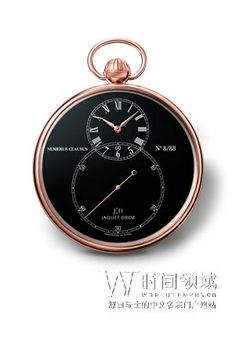 Buy the Jaquet Droz The Pocket Watch Grande Seconde Watch at a discount price. All current Jaquet Droz styles available. Black Enamel, 18k Rose Gold, Black Flats, 30, Luxury Branding, Pocket Watch, Watches, Crystals, Stuff To Buy