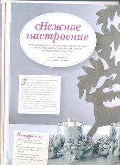 Gallery.ru / Фото #1 - 975 - Yra3raza