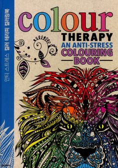 Colour-Therapy-Colouring-Book-For-Adult-Colouring-Painting-Therapy-Coloring-Book