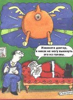 Дед Мороз и олени.