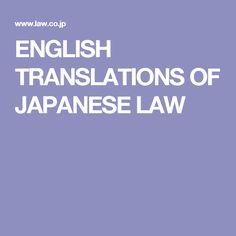 ENGLISH TRANSLATIONS OF JAPANESE LAW