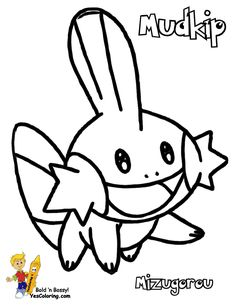 Pokemon Coloring Pages Printable Mudkip