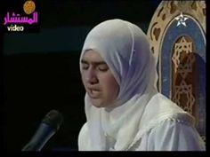 القارئة - هاجر بوساق - المملكة المغربية الشقيقة