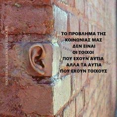 Greek Quotes, Letters, Sayings, Lyrics, Letter, Lettering, Quotations, Idioms, Calligraphy