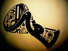 Arabic Calligraphy - a bit of inspiration « Islamic Arts and Architecture Calligraphy Print, Islamic Art Calligraphy, Caligraphy, Modern Calligraphy, Letters In Arabic, Arabic Art, Illumination Art, Wallpaper Keren, Typography Inspiration