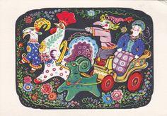 Troika, Dymkovo style Russian toys illustration / Vintage Soviet Postcard (1969) / artist Konstantin Zotov by SovietPostcards on Etsy https://www.etsy.com/listing/229410554/troika-dymkovo-style-russian-toys