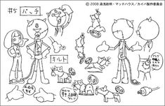 WEBアニメスタイル | 【artwork】『カイバ』第4回 各話キャラ+小物その2