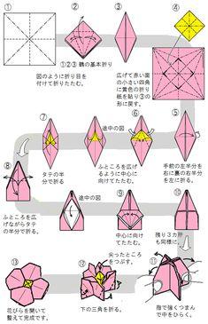 Origami of camellia