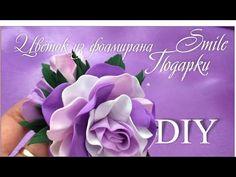 (7) МК Букетик цветов из фоамирана. - YouTube