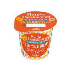 つぶつぶ果実プディング <マンゴーパッションフルーツ> - 食@新製品 - 『新製品』から食の今と明日を見る!