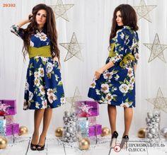 Красивое цветочное женское платье синее