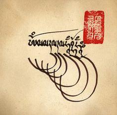 Tibetan Mantra Ekajati ((Nathanael.Archer)) Tags: red ink poetry tea dessin tibet seal tibetan draw calligraphy encre mantra posie calligraphie um tibtain umey ekajati
