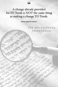 Gen prophecies of a future change that would come. We must divide the Word of Truth to know what this very important change was! Click the link to check out the revolutionary book, Back to the Melchizedek Future, by Dr. David Perry, Th. Melchizedek Priesthood, Royal Priesthood, Circumcision, High Priest, Make A Change, First Contact, Torah, The Covenant, Book Photography