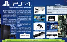 From Gadget department comes the mighty next generation console Sony's PlayStation 4.(Full Review)