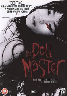 2005 - The Doll Master