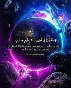 Quran Quotes Inspirational, Islamic Love Quotes, Muslim Quotes, Faith Quotes, Beautiful Quran Verses, Beautiful Names Of Allah, Oil Rig Jobs, Good Evening Wishes, Funny Education Quotes