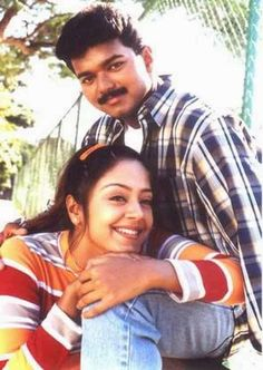 Beautiful Love Pictures, Love Images, Primal Fear, Movie Love Quotes, Indian Actress Gallery, Love Couple Photo, Most Handsome Actors, Best Actress Award, Vijay Actor