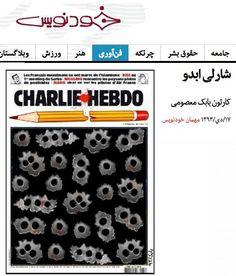 EN IMAGES • Attentat contre Charlie : les unes de la presse étrangère   Courrier international #jesuischarlie #charliehebdo