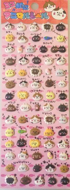 Adorable Mini Cat Stickers from Japan by PasoKuma on Etsy