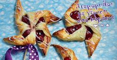 Cherry pinwheels recipe in Greek Pinwheel Recipes, Party Snacks, Pinwheels, New Recipes, French Toast, Cherry, Greek, Breakfast, Food