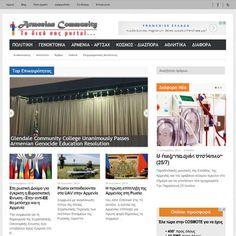 armeniancommunity.gr