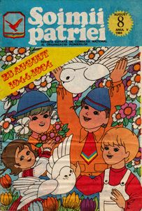 Cartile Copilariei Children's Book Illustration, Childhood Memories, Illustrator, Drawings, Artwork, Kids, Animals, Character, Vintage