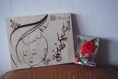 calligraphy arabic -pyrography
