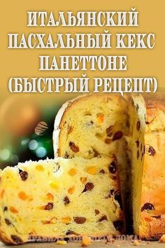 10 Sensational Cake Recipes Cookbook Cake Recipe Book in 2020 Cookbook Recipes, Pie Recipes, Baking Recipes, Great Recipes, Dessert Recipes, Italian Easter Bread, No Egg Cookies, Sweet Pastries, Cupcakes