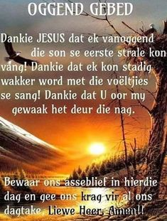 Good Morning God Quotes, Morning Prayers, Good Morning Greetings, Good Morning Wishes, Lekker Dag, Afrikaanse Quotes, Goeie More, Inspirational Qoutes, Special Quotes