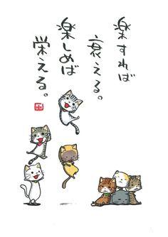 ヤポンスキー こばやし画伯オフィシャルブログ「ヤポンスキーこばやし画伯のお絵描き日記」Powered by Ameba -107ページ目