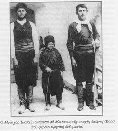 Πνευματικοί Λόγοι: Η Οσιακή μορφή της Ι. Μ. Κουδουμά: Μοναχός Ιωακείμ...