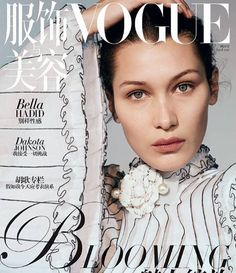 """1,700 mentions J'aime, 8 commentaires - FASHION TO MAX official (@fashiontomax) sur Instagram: """"Beauty in white! Bella Hadid for Vogue China April 2017 shot by Collier Schorr #fashiontomax…"""""""