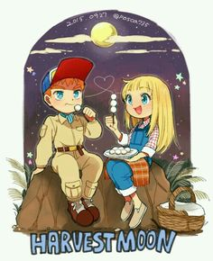 Claire and Gray Harvest Moon Fomt, Creepers, Anime Chibi, Anime Art, Trio Of Towns, Rune Factory, Childhood Games, Art Sites, Anime Japan