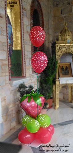 μπαλονοκατασκευή φράουλα, στολισμός βάφτισης